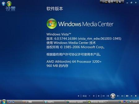 Vista Build 5744