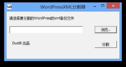 WordPrss-XML.png