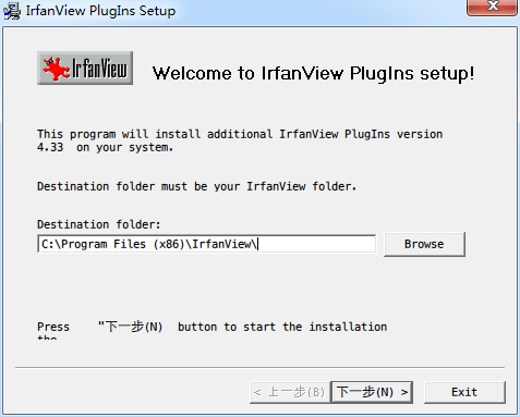 irfanview plugins.png